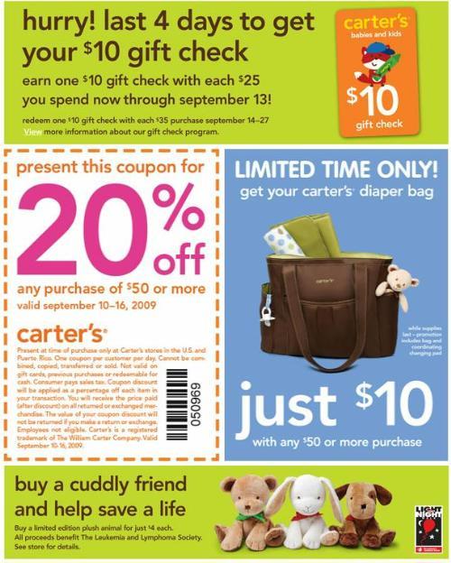 Carters coupons
